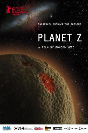 Planet Z (C)