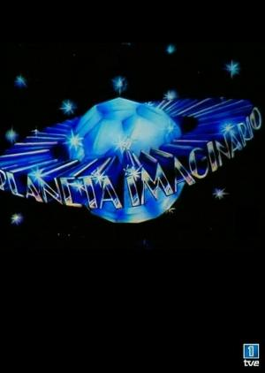 Planeta imaginario (Serie de TV)