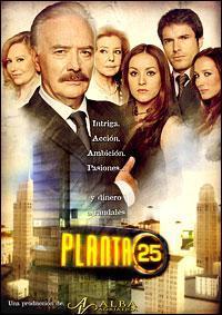 Planta 25 (Serie de TV)