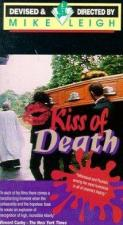 Play for Today: The Kiss of Death (TV)