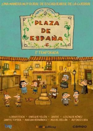 Plaza de España (Serie de TV)