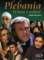Plebania (TV Series)