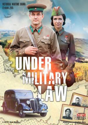 Under Military Law (TV Series)