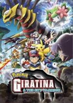 Pokémon 11: Giratina y el defensor de los cielos