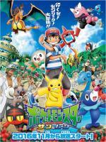 Pokémon Sol y Luna (Serie de TV)