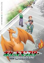 Pokémon Origins (TV Miniseries)
