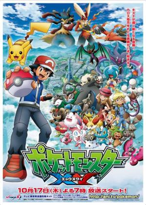 Pokémon XY (TV Series)