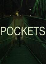 Pockets (C)