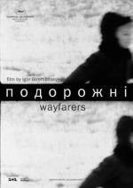 Wayfarers (C)