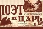 Poet i tsar