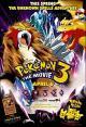 Pokémon 3: Spell of the Unown (Pokemon 3: The Movie)