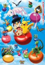 Pokemon 3D Adventure: Find Mew! (S)