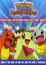 Pokemon Mystery Dungeon: Team Go-Getters Out of the Gate!
