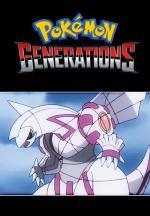Pokémon Generations: The New World (S)