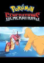 Pokémon Generations: The Lake of Rage (S)