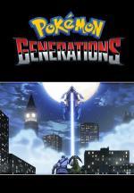 Pokémon Generations: The Frozen World (S)