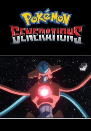 Pokémon Generations: The Scoop (S)