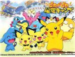 Campamento Pikachu