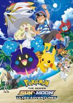 Pokémon the Series: Sun & Moon—Ultra Adventures (TV Series)