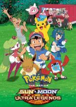 Pokémon the Series: Sun & Moon—Ultra Legends (Serie de TV)