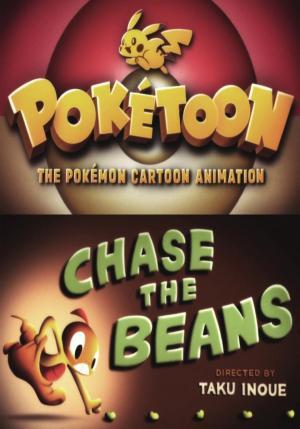 Pokétoon: Chase The Beans (S)