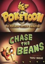 Pokétoon: Chase The Beans (C)
