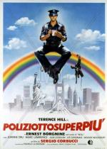 Superpolicia nuclear