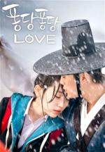 Splash Splash Love (TV Miniseries)