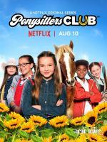 Ponysitters Club (Serie de TV)