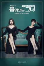Woman of dignity (TV Series)