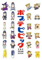 Pop Team Epic (Serie de TV)
