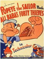 Popeye the Sailor Meets Ali Baba's Forty Thieves (C)