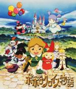 Popolocrois Story (TV Series)