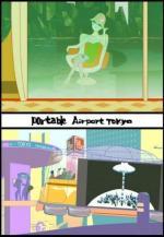 Portable Airport (C)