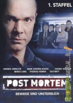 Post Mortem (Serie de TV)