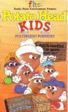 Potato Head Kids (Serie de TV)