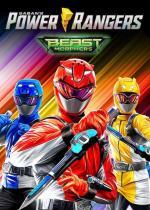Power Rangers Beast Morphers (TV Series)
