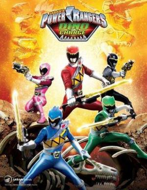 Power Rangers Dino Charge (Serie de TV)