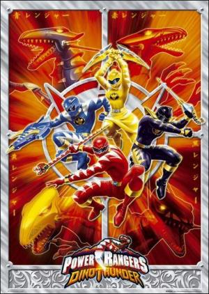 Power Rangers DinoThunder (TV Series)