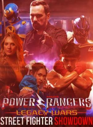 Power Rangers Legacy Wars: Street Fighter Showdown (S)
