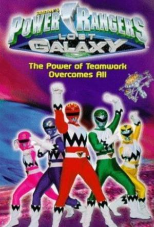 Power Rangers Lost Galaxy (TV Series)