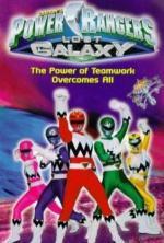 Power Rangers Lost Galaxy (TV Series)