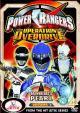 Power Rangers Operation Overdrive (Serie de TV)