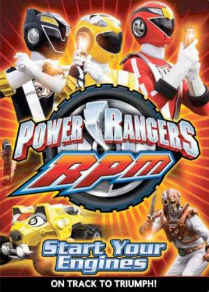 Power Rangers R.P.M. (Power Rangers Racing Performance Machines) (Serie de TV)