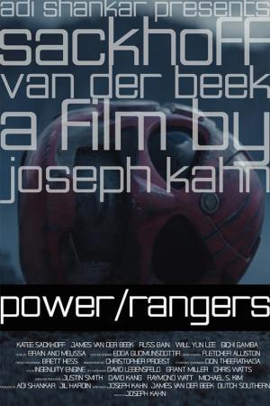Power/Rangers (S)