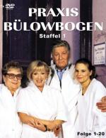Praxis Bülowbogen (Serie de TV)