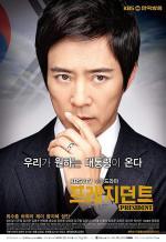 President (Serie de TV)