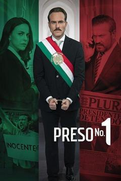 Preso No. 1 (TV Series)