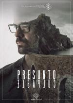 Presunto culpable (TV Series)