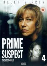 Principal sospechoso: La niña perdida (TV)